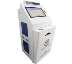 不动产登记证明打印终端机